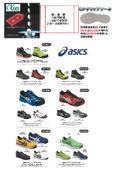 作業用安全靴『CPグリップソール』