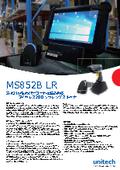 【デモ機無料貸出し中】最大読み取り距離21m 超ロングレンジBluetooth接続2Dイメージャ『MS852B LR』カタログ