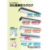 ?日本化学 製品カタログ.jpg