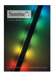 医療機器クラスI認証 Sunrise サンライズ マイクロプレートリーダー 表紙画像