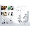 カタログ_Dr.CLEAN.jpg
