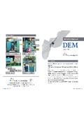 土壌洗浄装置「瞬間混合器DEM/活用システム」英語版
