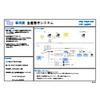 Tcc-P004 生産指示システム.jpg