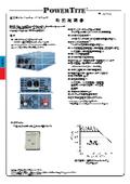 堅牢型DC-AC正弦波インバータ「VF1507A」取扱説明書