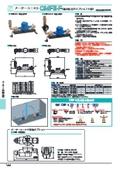 メータユニット CMF2-F (集合住宅パイプシャフト用)