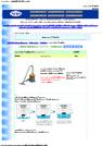 ウエットバキューム掃除機/品番 M2275VA-120E 表紙画像