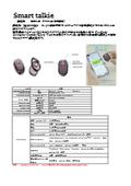 【翻訳機】Bluetoothでスマホと接続するスマート翻訳機