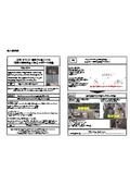 【カーブミラー導入事例】工場・オフィスの接触防止に役立つカーブミラー