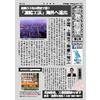 DM(大勇新聞)ver.2.jpg
