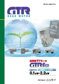 IPMギアモータカタログ【位置制御タイプ/速度制御タイプ】