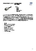 超小型圧力センサ PHE863