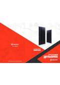太陽電池モジュール『MINI Eclipse SRP-G0A4』 表紙画像