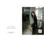 ダイワ建材株式会社 サイルストーン 総合カタログ 表紙画像