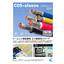 COS-sleeve COSスリーブ製品カタログ(カメダデンキ株式会社)