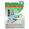日本ポリスター株式会社 PAW-60 201102.jpg
