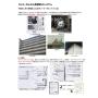 外壁仕上材の剥落防止工法『ボンド カーボピンネット工法』 表紙画像