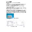 製品資料 ハイデンアナリティカル社製『四重極型ガス分析装置』 表紙画像