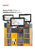 Altanium(TM)金型コントローラ