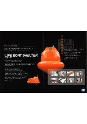 【BCP対策】救命艇シェルター『LBS25+F』 表紙画像