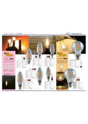 電球形LEDフィラメントランプ縦型デコライトは装飾用ランプ照明。高効率・超広配光・軽量化。調光タイプもあり!ソケット別売り 表紙画像