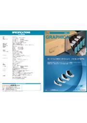 産業用インクジェットプリンター「グラフィカ5000」 表紙画像