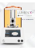 光造形3Dバイオプリンター『Lumen X』