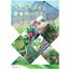 オーダーメイド農業用ハウス 表紙画像