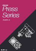 電動アクチュエータ プレスシリーズ PCT/PC:THK 表紙画像