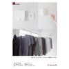 pid4M-catalog.jpg