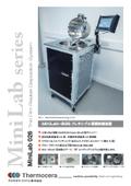 【MiniLab-026】フレキシブル薄膜実験装置 表紙画像