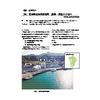 (紹介記事)海洋開発技術研究所.jpg