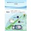 株式会社オサムインビジョンテクノロジー 会社案内 表紙画像