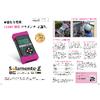 製品カタログP6-P7 SZ1000.jpg