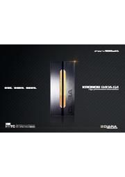 KRONOS 840A-G4 高速ワークステーション データーシート 表紙画像