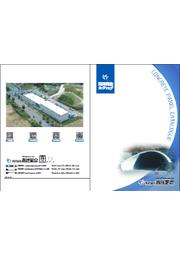 円形(アール)型枠・支保工・システム型枠 表紙画像