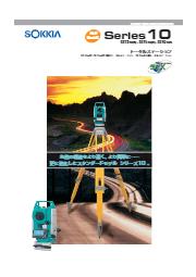 【測量機のレンタル】トータルステーション『SET610S』 表紙画像