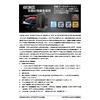 SSTC_KRONOS_WP_840G4_with_i9_10K.jpg