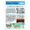 News Letter(2019.11).jpg