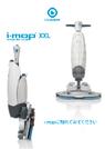 自動床洗浄機『i-mop(TM) XXL』 表紙画像