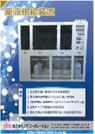 薬液供給装置 表紙画像
