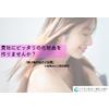 抜け毛対策へのご提案【オリオン粧品工業(株)】.jpg