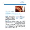 AN_MIC417_QA-QC_Cocoa Mix and Powdered Drink_JP.jpg