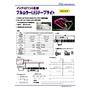 DC12V個別制御RGBテープライト_20200114.jpg