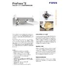 乳製品用インライン近赤外成分測定装置『ProFoss2』 表紙画像