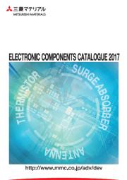 三菱マテリアル 電子部品総合カタログ 表紙画像