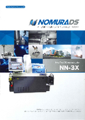 CNC自動旋盤『NN-3X』 表紙画像