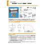 高頻度対応高圧自動ボールバルブ  【BKHD】 表紙画像