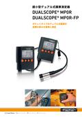 超小型 電磁/渦電流両用式膜厚計 デュアルスコープMP0Rシリーズ 表紙画像