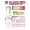 DT-TJJ-L 単品カタログ.jpg