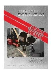 クーラントノズル プログラム式角度調整機能付 BEMA社製品カタログ 表紙画像